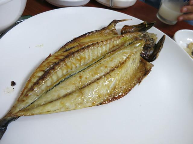 Broiled Japanese Horse Mackerel.