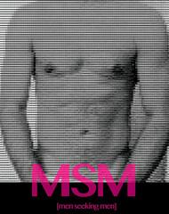 MSM Postcard
