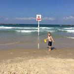 חוף גאולה