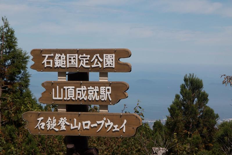 20151003-石槌山-0171.jpg