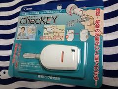 130404 ChecKEY