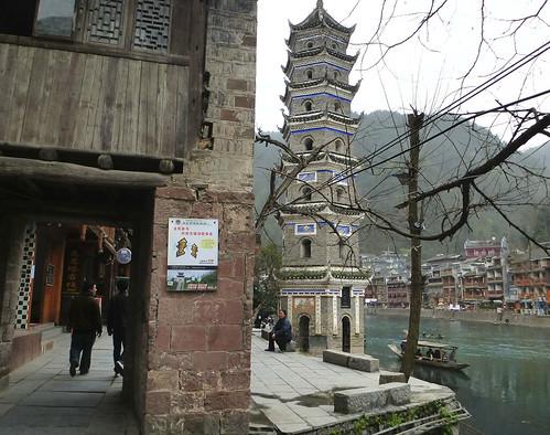 Hunan (11)  Le plaisir de marcher dans Fenghuang (1) Dé couvrir l'Asie  Découvrir d  # Auberge De La Rive Du Bois