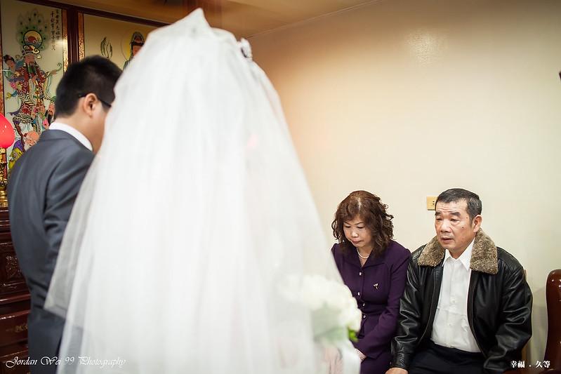 20121209-新莊永寶-259
