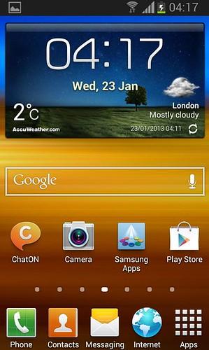 Android 4.1.2 для Galaxy S2