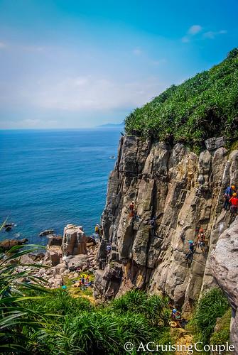 Long Dong Taiwan Trail
