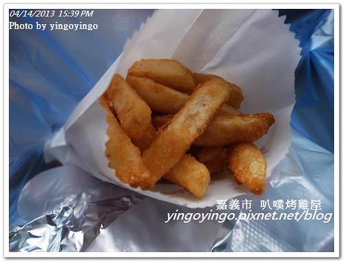 嘉義市_叭噗烤雞20130414_r0073573