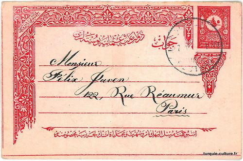 entier-juven-1904-1