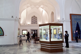 Discover the Turkish culture at Turkish and Islamic Arts Museum  - Things to do in Istanbul
