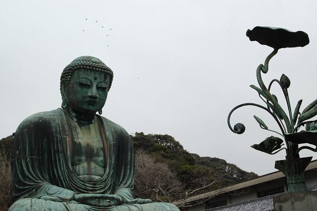 0437 - Kamakura