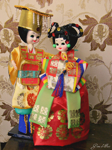 Vintage Asian Pose Doll Couple by Game of Fate