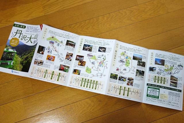 小田急電鉄 マップ3(丹沢・大山)