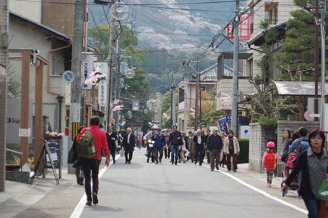 800 - Arashiyama
