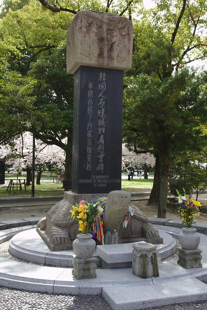 0878 - Hiroshima y museo de la Paz