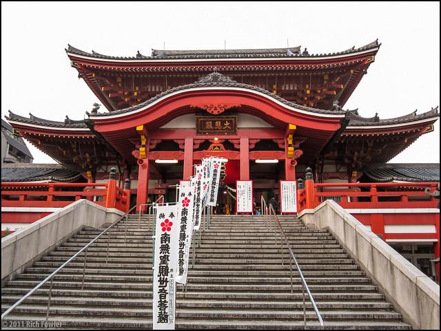 Osu Kannon Temple 2