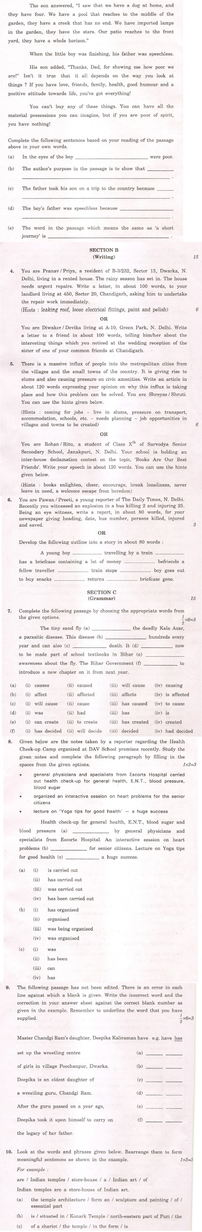 CBSE Class X Previous Year Question Papers 2012 English Language and Literature