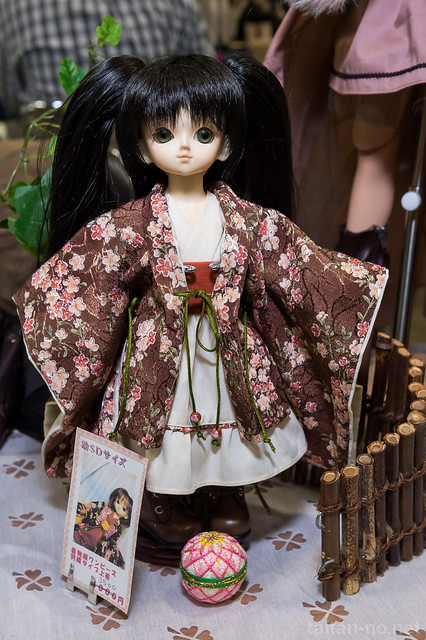 DollsParty29-312-SD 15milkとますや呉服店-DSC_3055