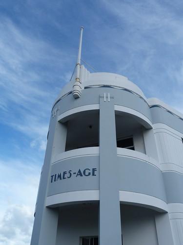 Wairarapa Times-Age Building, Masterton