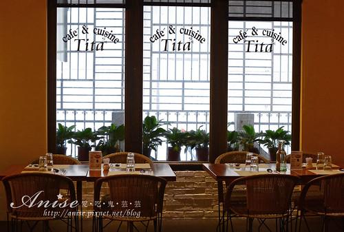 Tita美食廚房_007.jpg