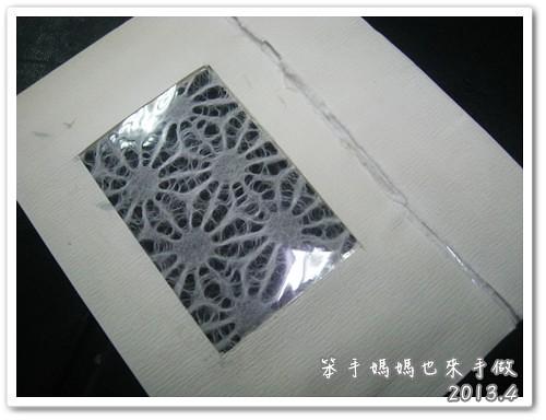 1304-破爛的窗