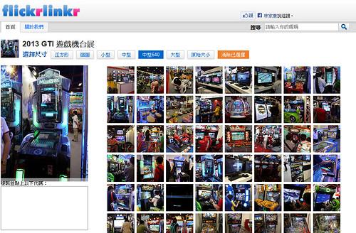 FlickrLinkr