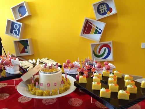 Google 歡喜慶端午活動