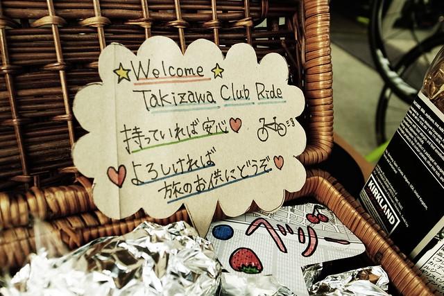 TC Club Ride June