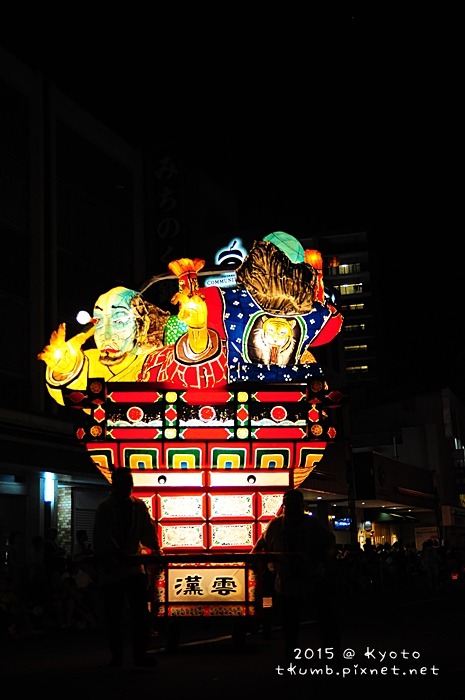 2015弘前睡魔祭23.JPG