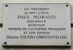 Photo of Marble plaque № 41924