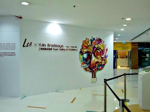 LCX-paper-quilling-exhibit