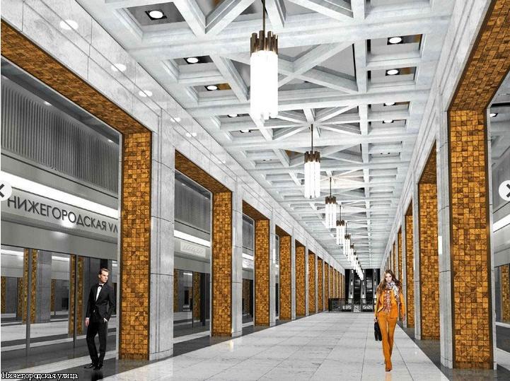 метро ломоносовский проспект какая ветка