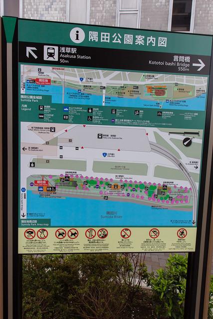 Japan - Tokyo - Asakusa - Sumida Park