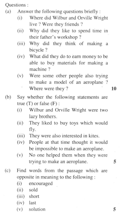DU SOL B.A. Programme Question Paper -  English C -  PaperV