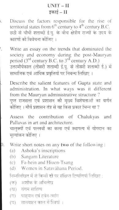 DU SOL B.Com. Programme Question Paper - History Of India Upto Eighth Cad - Paper V