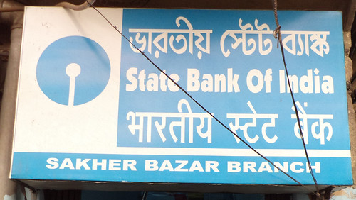 SBI Sakher Bazar by EventArchitect
