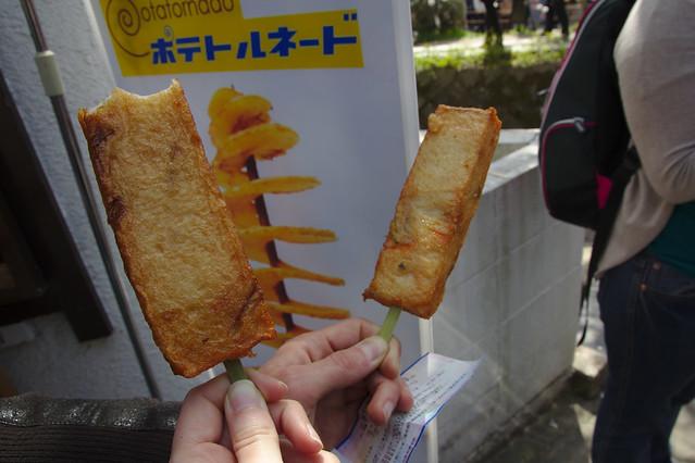 0678 - Ginkaku-ji el Pabellon Plateado