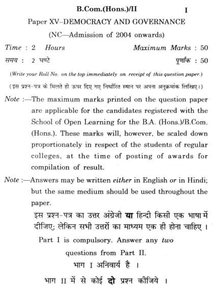 DU SOL B.Com. (Hons.) Programme Question Paper - Democracy And Governance - Paper XV