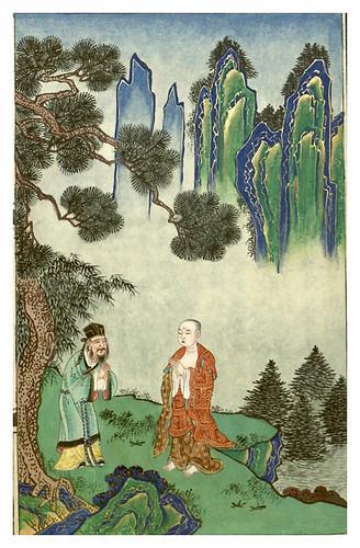 012-Vida y actividades de Shakyamuni Buda encarnado-1486-Biblioteca Digital Mundial
