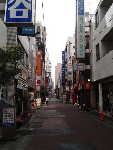 1233 - Ueno