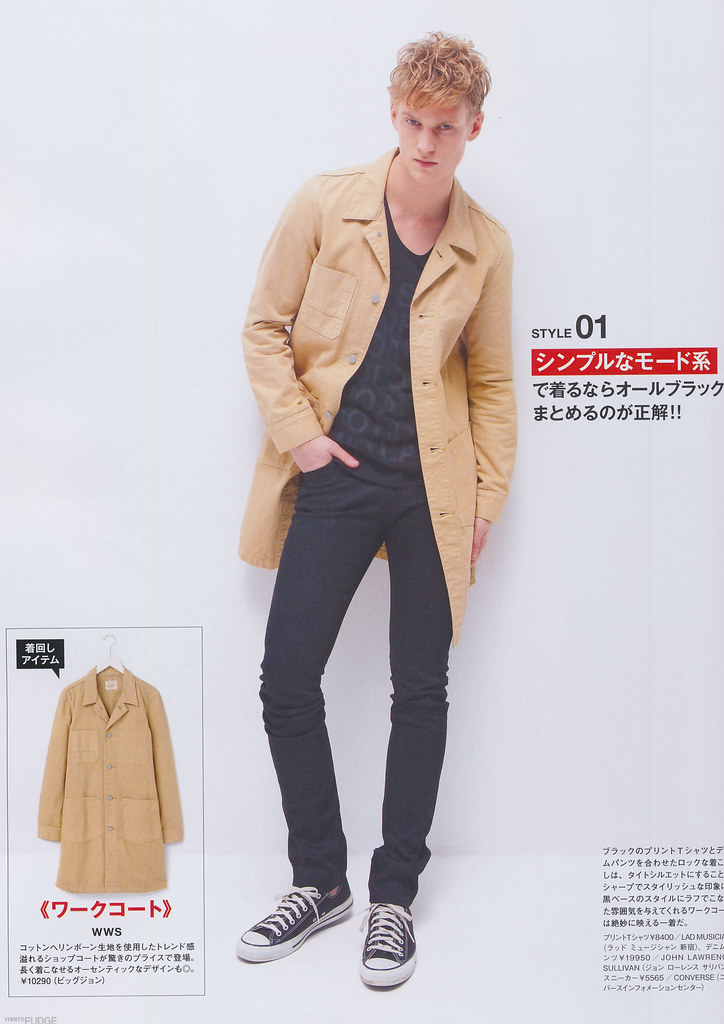 Alexander Johansson0102(men's FUDGE50_2013_03)