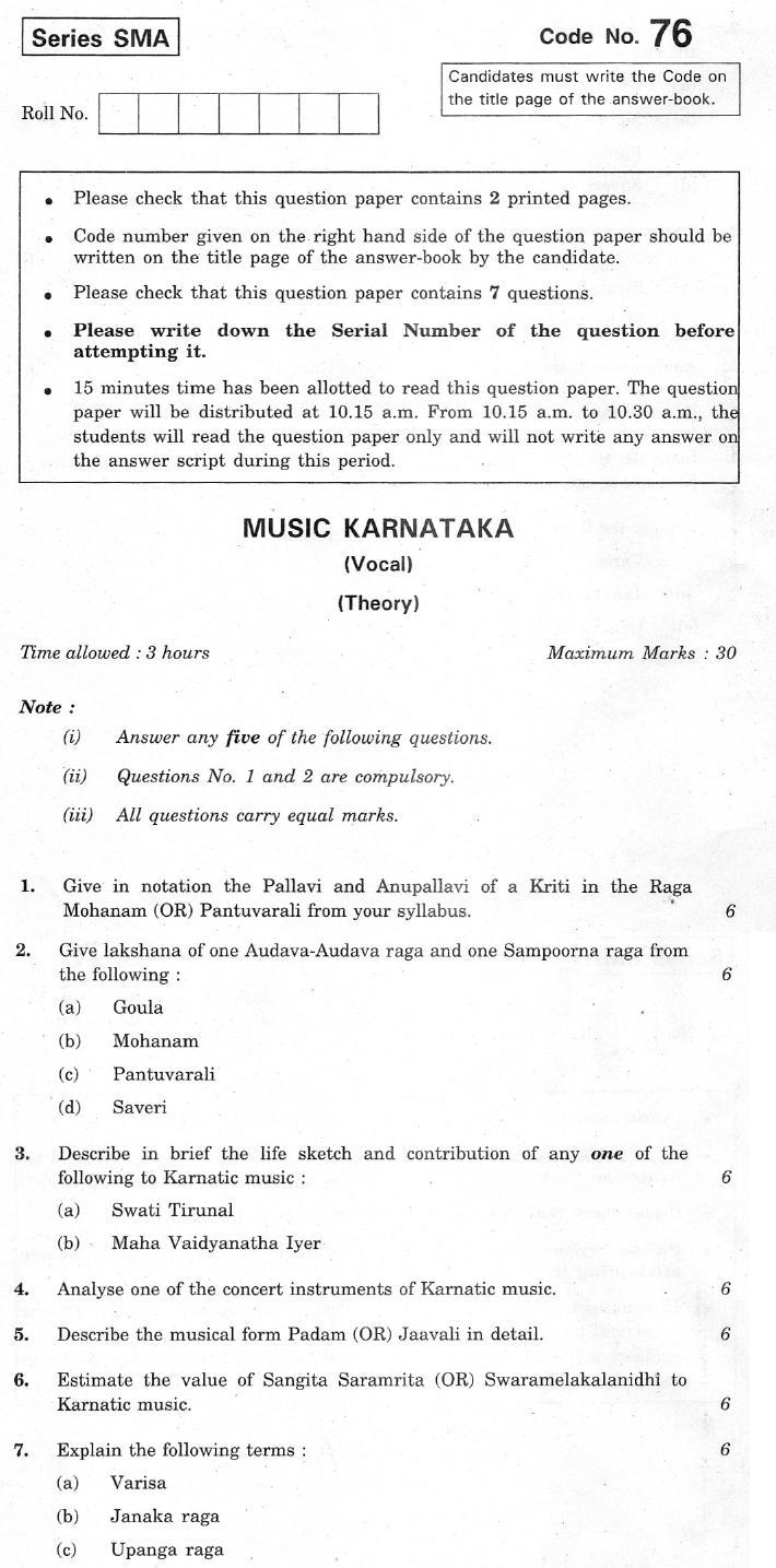 CBSE Class XII Previous Year Question Paper 2012 Music Karnataka(Vocal)