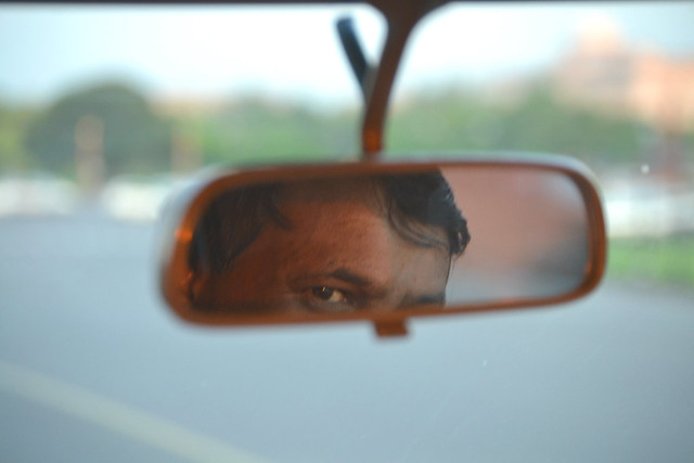 A car rearview Mirror with reflection