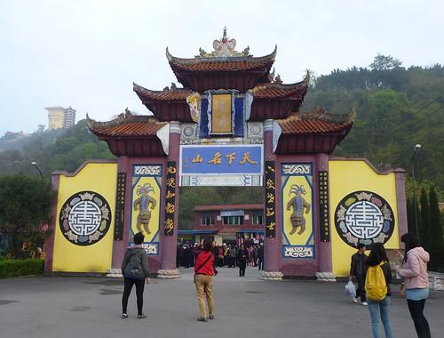 Chongqing13-Croisière 1-Fengdu (2)