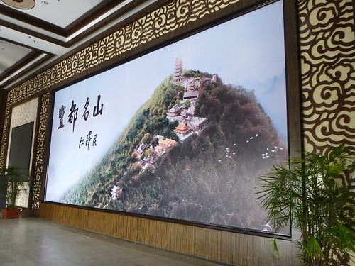 Chongqing13-Croisière 1-Fengdu (8)