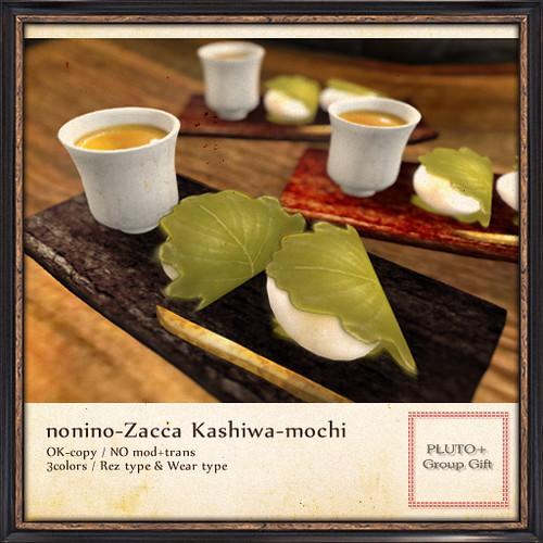 Kashiwa-mochi [Group gift]