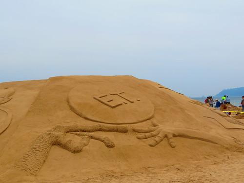 E.T Sand sculpture