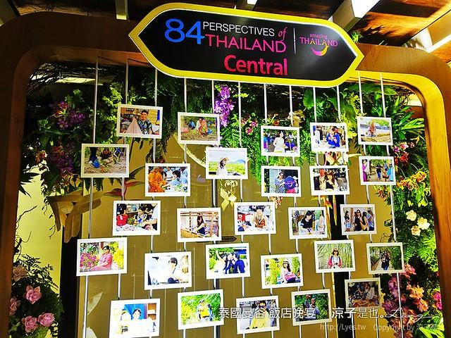 泰國曼谷 飯店晚宴 5