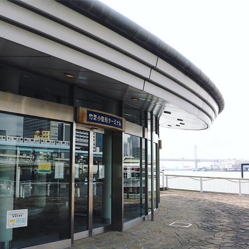 今日の目的地はひとまずこちら。竹芝小型船ターミナルです。竹芝旅客船ターミナルとはまた別。