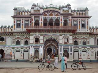 Janakpur Nepal