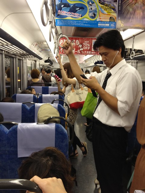 people in a train