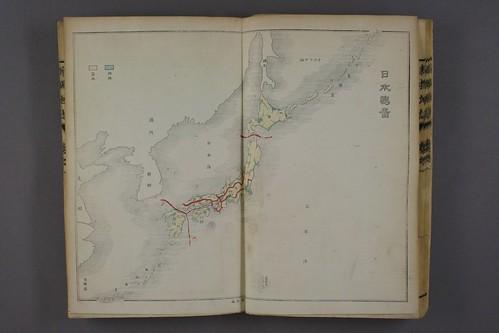 1887  岡村増太郎『新撰地誌』明治20[1887]_0001_p0028
